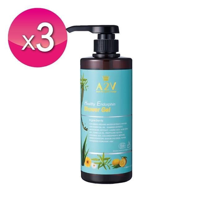 【長榮生醫】A2V芬多精SPA美肌嫩膚沐浴精華(3瓶組)