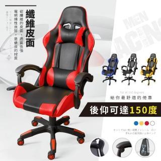 【Ashley House】電競超跑賽車椅-椅背連動款(3D立體側翼內包裹式設計)