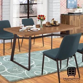 【Hampton 漢汀堡】赫曼4.3尺餐桌(餐桌椅/餐桌/桌子)