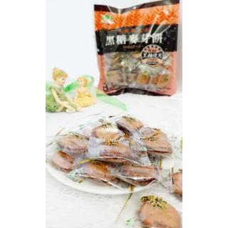 【昇田食品】黑糖麥芽餅 500g