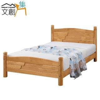 【文創集】艾多曼   時尚3.5尺實木單人床台(不含床墊)