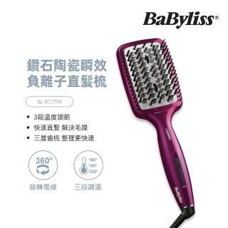 【法國Babyliss】鑽石陶瓷瞬效負離子直髮梳(BL-BC7TW 贈手套&隔熱墊)