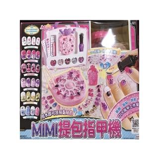 【MimiWorld】MIMI提包指甲機(MI36511)