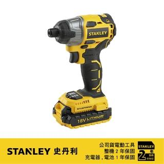【Stanley】美國 史丹利 STANLEY 20V Max 18V 鋰電無碳刷衝擊起子機 SBI201D2K(SBI201D2K)