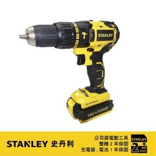 【Stanley】美國 史丹利 STANLEY 20V Max 18V 鋰電無碳刷震動電鑽調扭起子機 SBH201D2K(SBH201D2K)