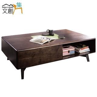 【文創集】艾羅柏    時尚4.3尺木紋大茶几