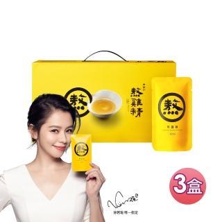 【80年老字號 老協珍】熬雞精常溫禮盒14入(42ml/入)X3盒