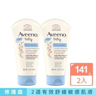 【Aveeno 艾惟諾】嬰兒燕麥益敏修護霜2入組(141gX2_嬰兒乳液)
