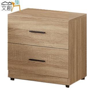 【文創集】莎比亞    1.6尺橡木紋床頭櫃 收納櫃