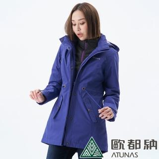 【ATUNAS 歐都納】女款都會GORE-TEX/Primaloft科技保溫棉外套(A-G1723W藍紫/防風/防水/透氣/保暖)