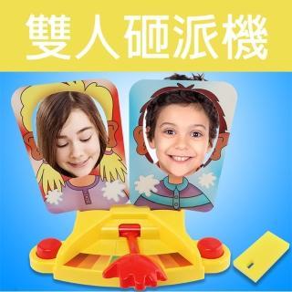 【GCT玩具嚴選】雙人砸派機(雙人遊戲 砸派機 奶油砸派機 交換禮物 遊戲拍臉器 遊戲 桌遊 禮物)