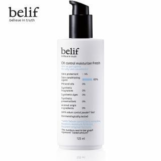 【belif】玫瑰籽礦物控油清爽乳液 125ml(油性肌膚適用)