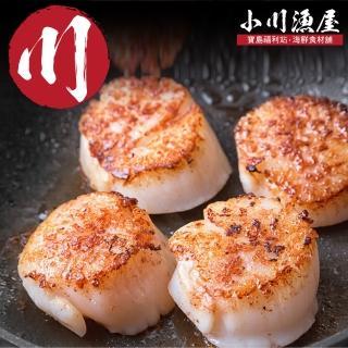 【小川漁屋】大西洋野生北海大干貝4包(淨重400g+-10%/包/6-7顆)