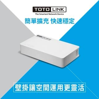 【TOTOLINK】SW16D 桌上型16埠乙太網路交換器(桌上型/可壁掛輕巧設計)