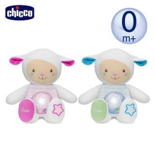 【Chicco】舒眠星光音樂晚安羊-2色