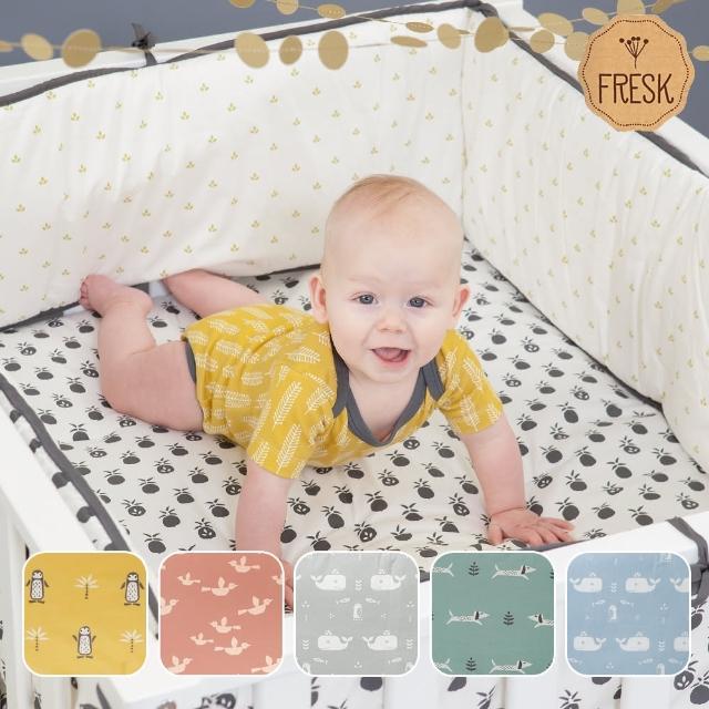 【荷蘭 FRESK】有機棉嬰兒防撞半床圍(多種款式)