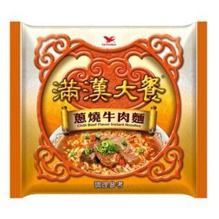 【統一】滿漢大餐蔥燒牛肉袋12入/箱