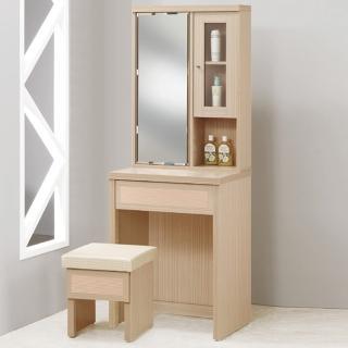 【AS】瓊納斯2尺洗白旋轉化妝桌-60x45x167cm