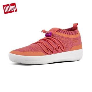 【FitFlop】UBERKNIT TM SLIP-ON GHILLIE SNEAKERS 完整包覆腳型襪套式休閒鞋(珊瑚色/紫櫻紅)
