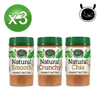 【壽滿趣Mother Earth】紐西蘭超級花生醬380g(三種口味任選3)