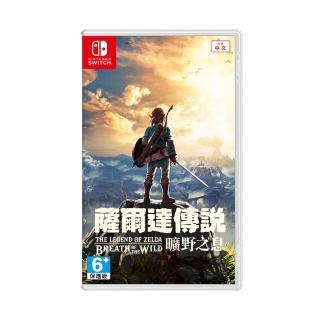 【Nintendo 任天堂】薩爾達傳說 曠野之息(中文版)