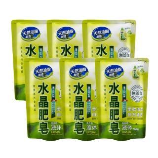 【南僑】水晶肥皂洗衣用液体補充包1600g x6/箱-清爽型(薄荷及迷迭香精油防霉味)