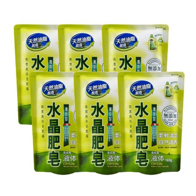 【南僑】水晶肥皂洗衣用液体補充包1600g x6/箱-清爽型(添加薄荷及迷迭香精油清爽防霉味)