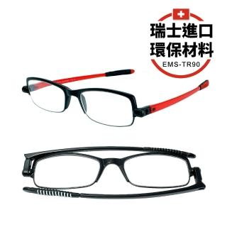 【KEL MODE】瑞士進口 EMS-TR90輕量彈性摺疊鏡框-老花眼鏡(紅/黑)