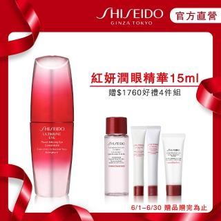 【Shiseido 資生堂國際櫃】資生堂紅妍肌活潤眼修護露 15mL