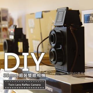 35mm DIY雙眼組合相機(底片相機 組裝相機 玩具相機 雙眼相機 聖誕節 交換禮物)