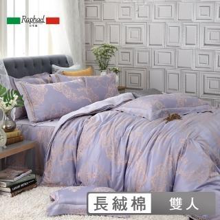 【Raphael 拉斐爾】布達佩斯-緹花雙人四件式床包兩用被套組