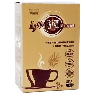 KANBOO- 防彈咖啡限時組(加一元多一件)