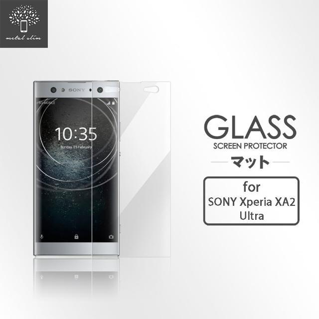 【Metal-Slim】Sony Xperia XA2 Ultra(9H鋼化玻璃保護貼)