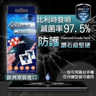 【歐洲原裝進口】WOWFIXIT液化鈦手機鍍膜9H保護科技(非一般手機鍍膜貼膜)