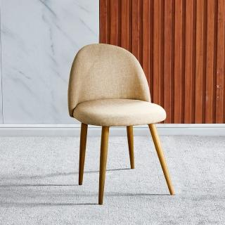 【AT HOME】北歐簡約仿木紋鐵藝麻紗布餐椅/休閒椅(四色可選/喬絲)