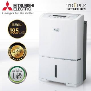 【MITSUBISHI 三菱】日本製 19.5L清淨除濕機(MJ-E195HM-TW)