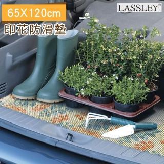 【Lassley蕾絲妮】多功能防滑墊-65x120cm車廂止滑墊(加厚 地墊 自行裁剪 餐墊 防滑置物墊 地墊)