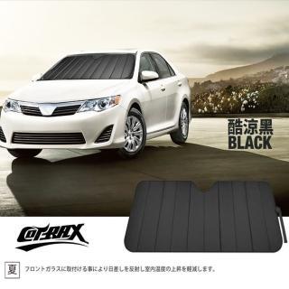 【Cotrax】酷涼黑前檔免用吸盤遮陽板-轎車135*70cm(隔熱 涼爽 防紫外線 夏日防曬)