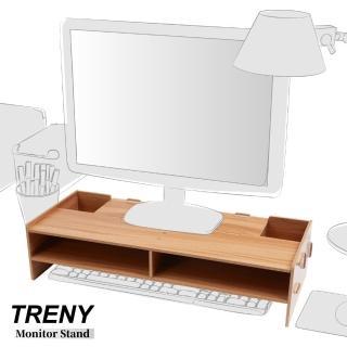 【TRENY】加厚基本-電腦螢幕增高架-櫻桃木(螢幕架 鍵盤架)