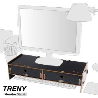 【TRENY】加厚--雙抽--電腦螢幕增高架-黑(螢幕架 鍵盤架)