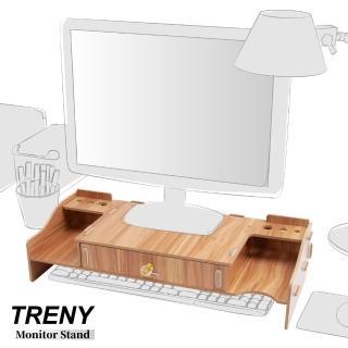 【TRENY】加厚_大抽_電腦螢幕增高架-櫻桃木(螢幕架 鍵盤架)