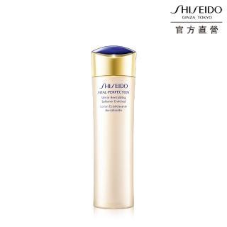 【Shiseido 資生堂國際櫃】全效抗痕亮采賦活露 150 ml(清爽/豐潤 任選)