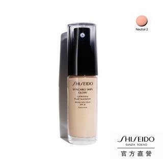 【Shiseido 資生堂國際櫃】時尚色繪長效輕裸粉蜜 SPF20 30mL(兩色任選)