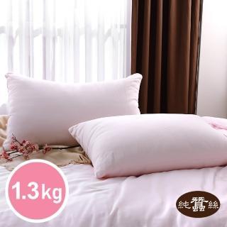 【岱妮蠶絲】特級長纖純蠶絲枕頭1.3kg(BHP21301)