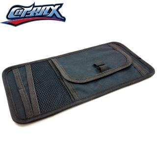 【Cotrax】遮陽板卡片置物袋(車用 名片 收納 萬用置物)