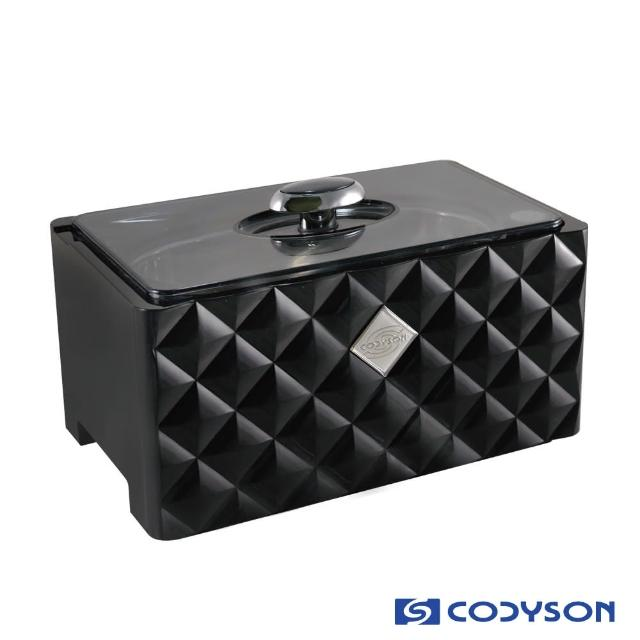 【CODYSON】超音波清洗機_D-3000 黑色