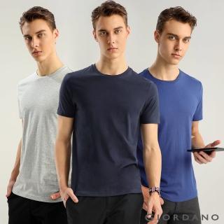 【GIORDANO 佐丹奴】男裝簡約素色純棉圓領短袖T恤-三件裝(26 中花灰/海軍藍/愛國者藍)