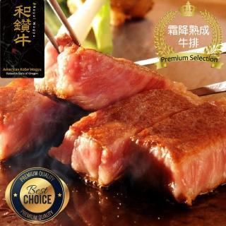 【漢克嚴選X雙12特惠】美國產日本級和牛厚切霜降熟成牛排10片組(300g±10%/片 送和牛嫩肩2片)