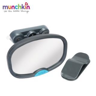 【munchkin】豪華兩用寶寶後視鏡(吸盤+夾板)