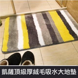 【TROMSO】凱薩頂級厚絨毛吸水大地墊-M501奢華暖黃(絨毛吸水地墊)